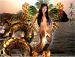 Seadragon Photoshop Art